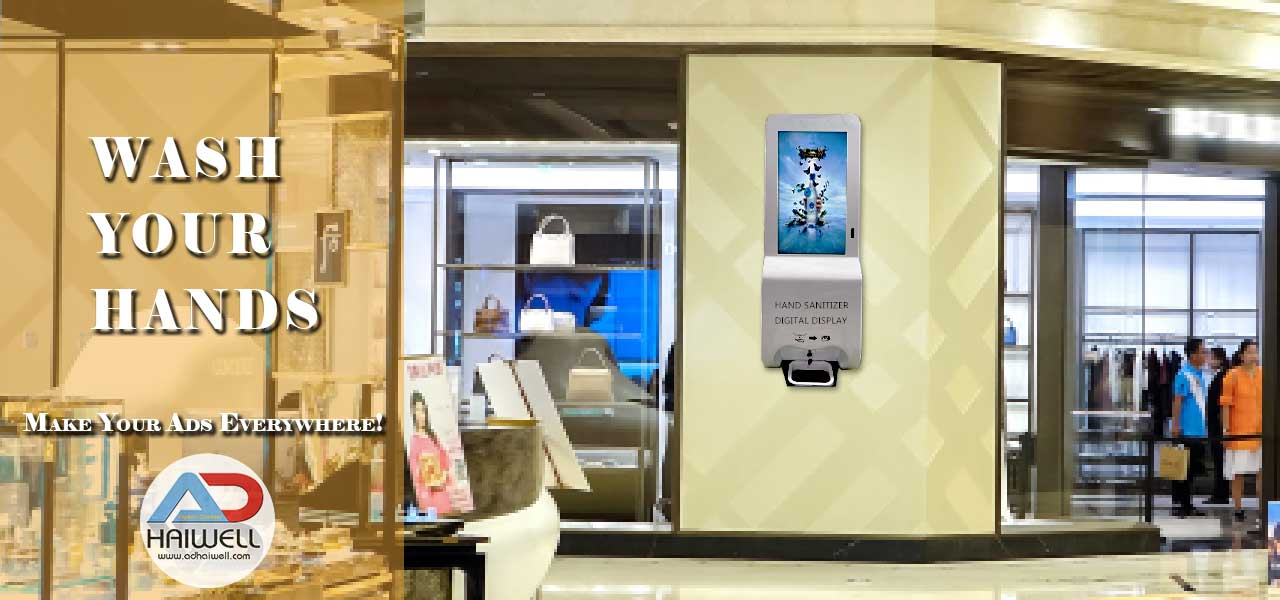 Digital-Signage-Hand-Sanitizer-shop-mall